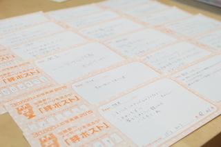 DSCF9047-thumbnail2.JPG