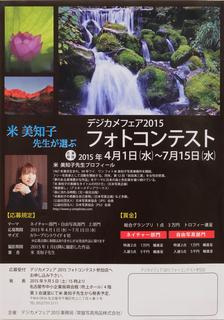 DSCF9099のコピー.jpg