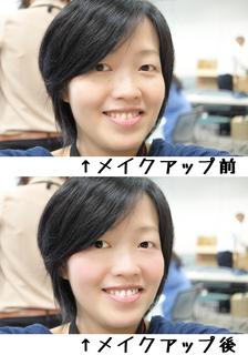 自撮り比較.jpg